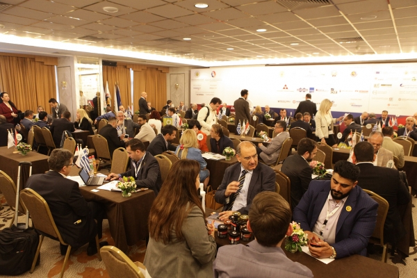 2nd Annual Iraqi - European Business & Investment Forum